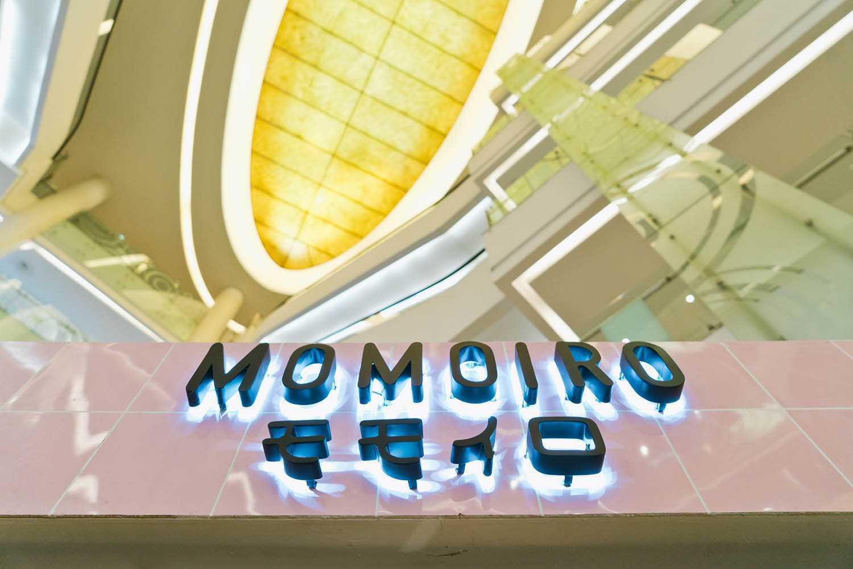 Asakiwari Stand Momoiro Pluit Village Pluit, Kec. Penjaringan, Kota Jkt Utara, Daerah Khusus Ibukota Jakarta, Indonesia Pluit, Kec. Penjaringan, Kota Jkt Utara, Daerah Khusus Ibukota Jakarta, Indonesia Asakiwari-Stand-Momoiro-Pluit-Village  75889