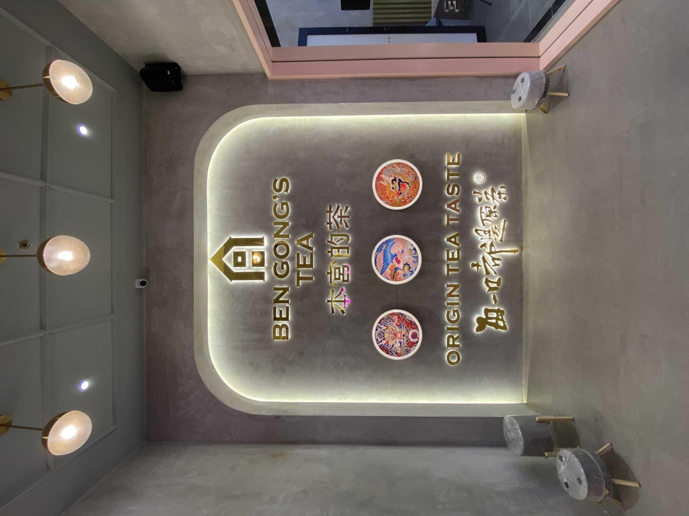 7Design Architect Ben Gong's Tea Karawaci Kec. Karawaci, Kota Tangerang, Banten, Indonesia Kec. Karawaci, Kota Tangerang, Banten, Indonesia 7Design-Architect-Ben-Gongs-Tea-Karawaci  117936