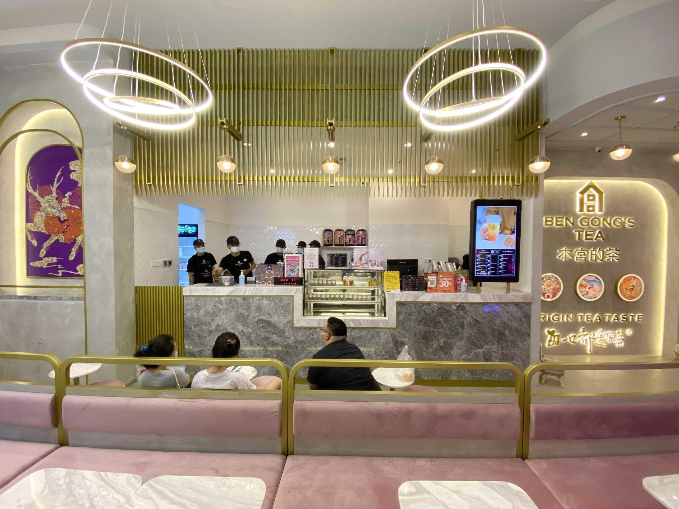 7Design Architect Ben Gong's Tea Karawaci Kec. Karawaci, Kota Tangerang, Banten, Indonesia Kec. Karawaci, Kota Tangerang, Banten, Indonesia 7Design-Architect-Ben-Gongs-Tea-Karawaci  117956