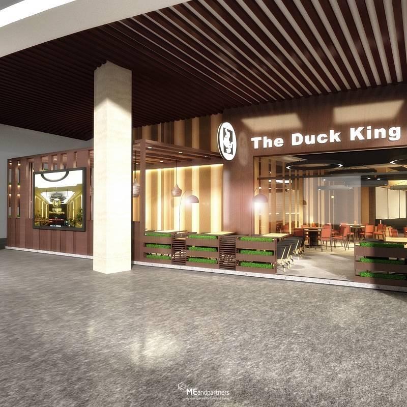 Meandpartners The Duck King Jalan Ring Road Utara, Sanggrahan, Kaliwaru, Condongcatur, Kec. Depok, Kabupaten Sleman, Daerah Istimewa Yogyakarta 55281, Indonesia Yogyakarta Duck-King-2   2735