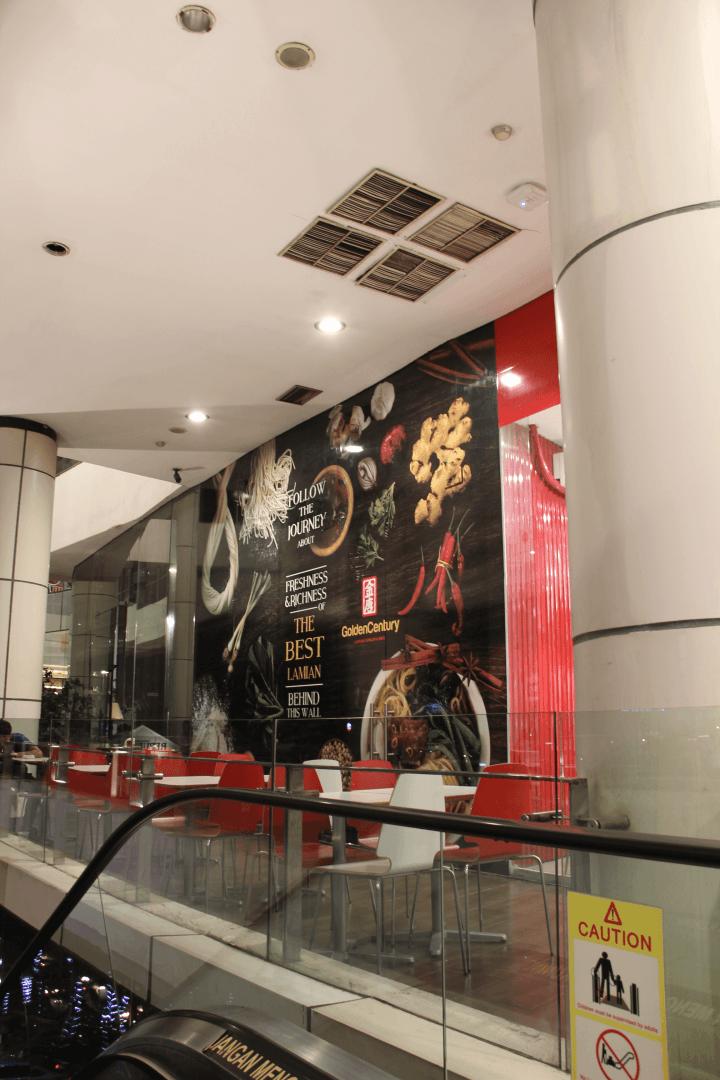 Pivot Eight Golden Century Restaurant At Pejaten Village South Jakarta, Indonesia South Jakarta, Indonesia Corridor-Area   3504