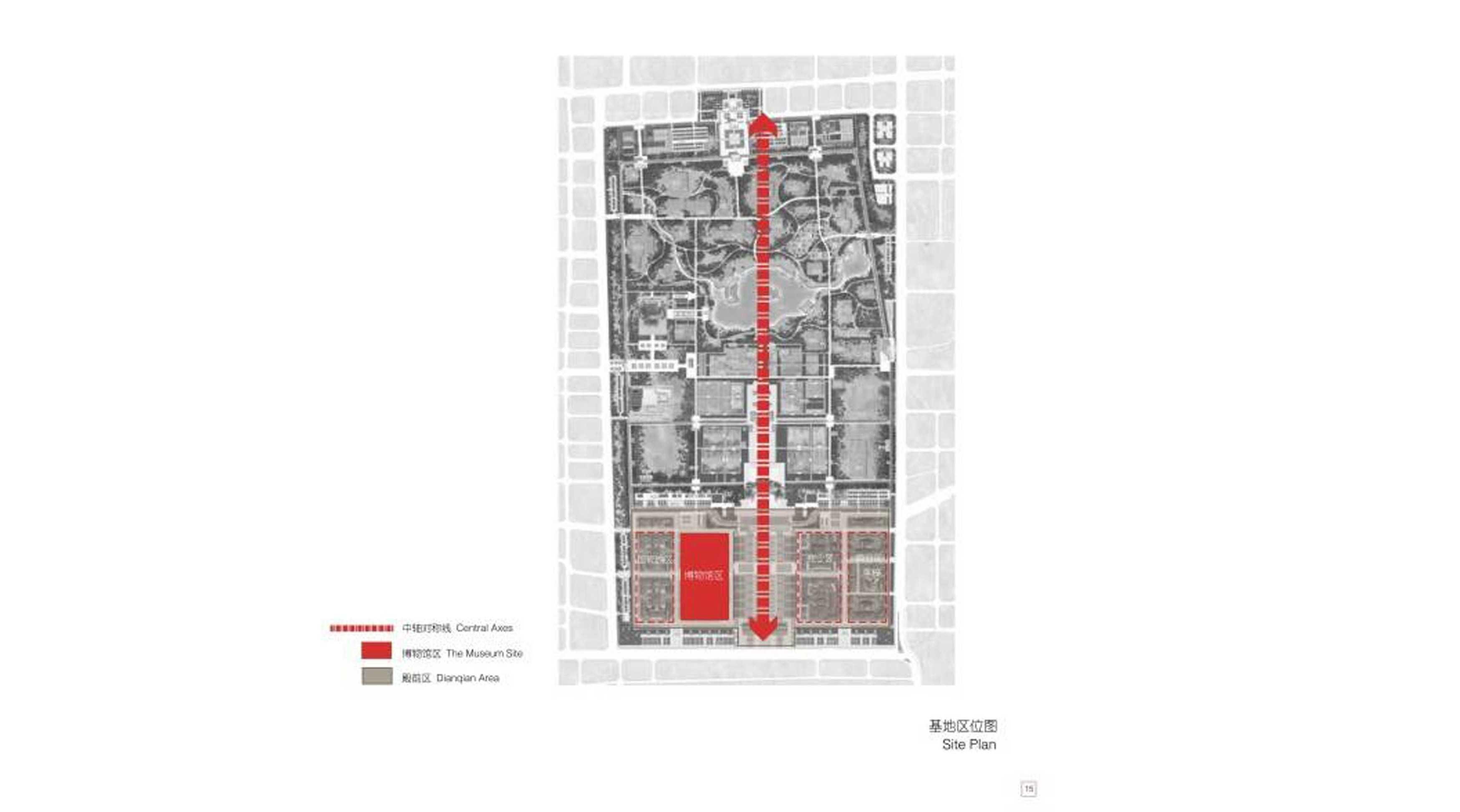 Tau Architect Xian Daming Gong Museum Competition Xian, China Xian, China 5 Kontemporer  38292