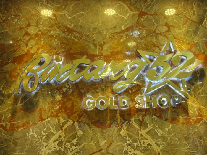 Prima Design Bintang 52 Jewellery Shop Bali, Indonesia Bali, Indonesia Shop-Logo Modern  5764