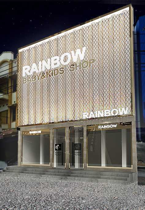 Inches Design Rainbow Baby And Kids Shop Banjarmasin Banjarmasin Perspective-Empty-View   10446