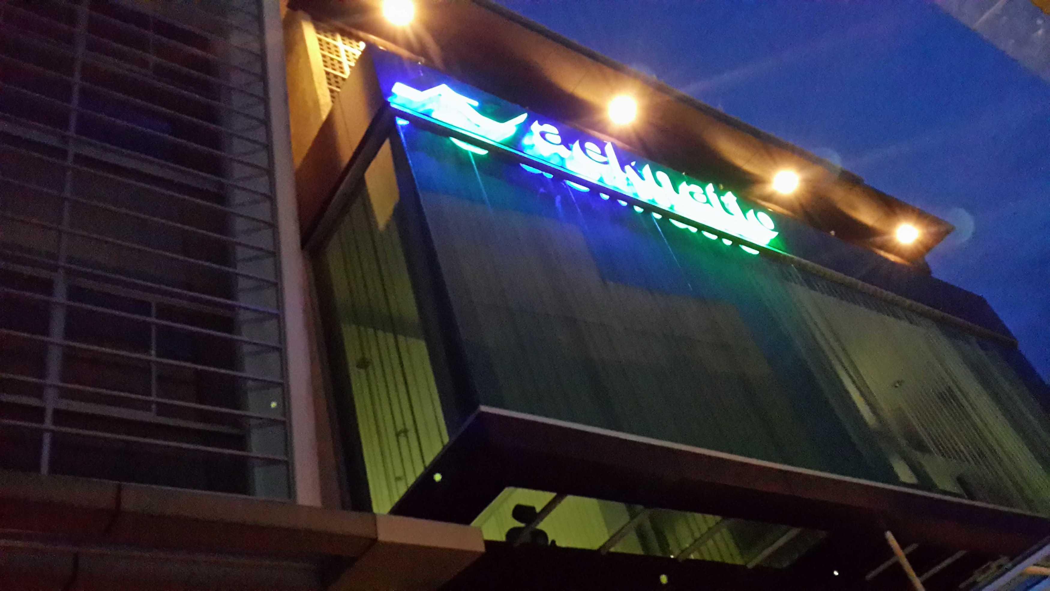 Artelier Aek Natio Office Medan  Medan  Facade Modern  21929