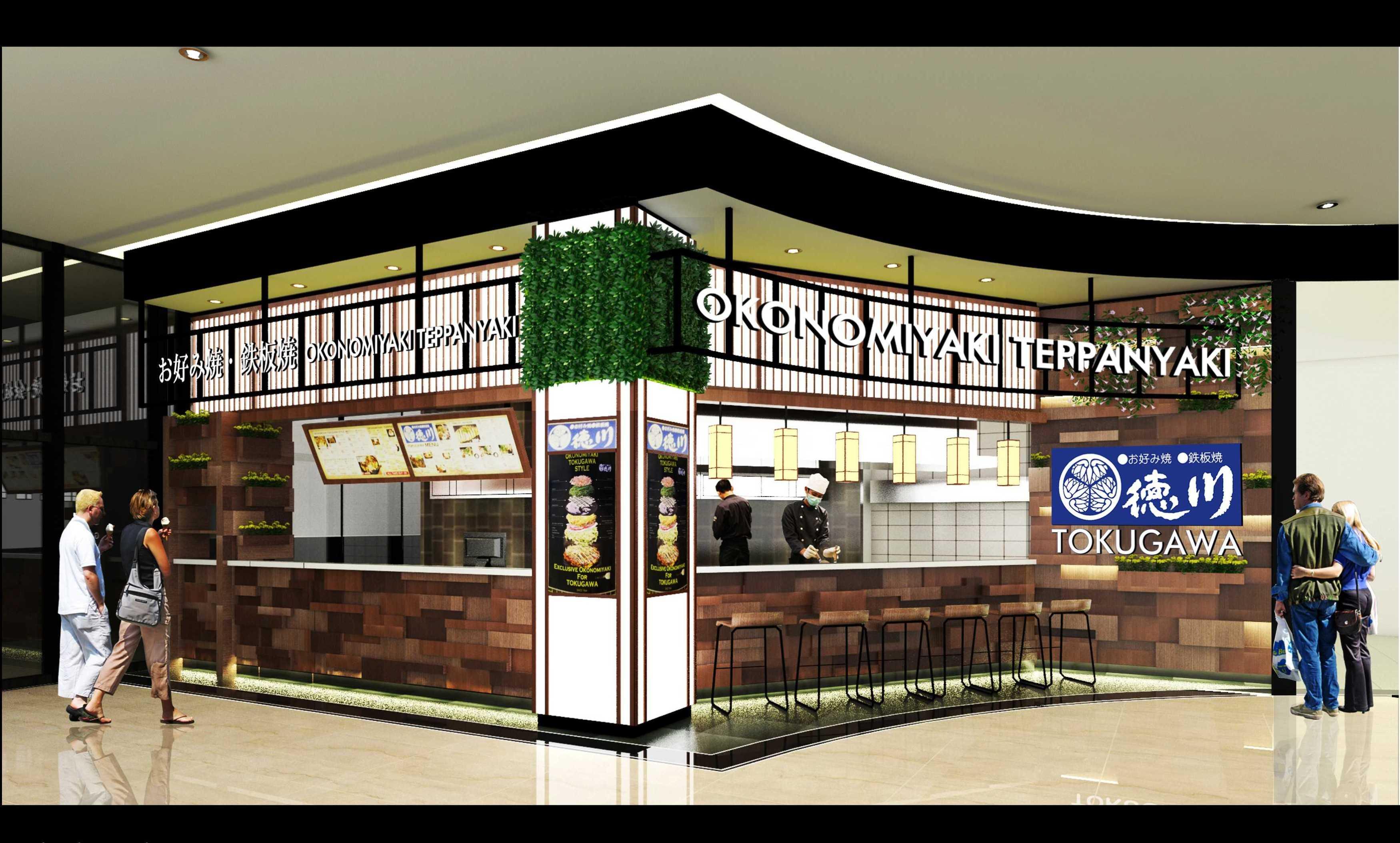 Staircasenine aeon mall project retail yamatoya o gi tokugawa ps