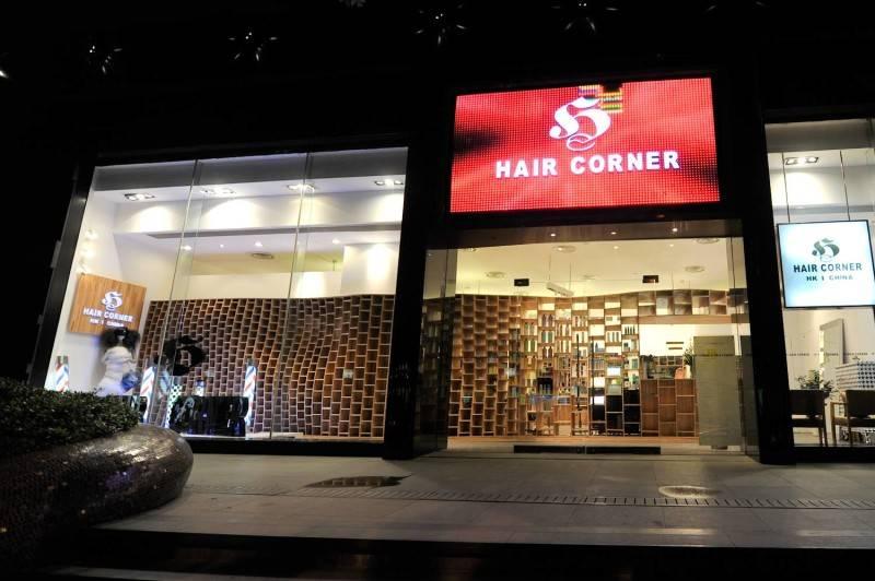 Tau Architect Hair Corner  Shanghai ,china Shanghai ,china Front View Minimalis 4830