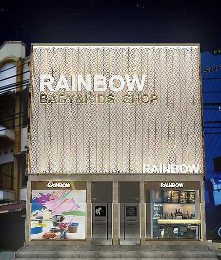 Inches Design Rainbow Baby And Kids Shop Banjarmasin Banjarmasin Front-Simulation-View  10445