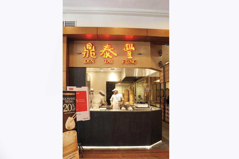 Rully Tanuwidjaja Interior Din Tai Fung Restaurant (Senayan) Plaza Arcadia Senayan, Jl. New Dhelhi, Gelora, Tanahabang, Central Jakarta City, Jakarta 10270, Indonesia  Front-Kitchen Kontemporer 48546