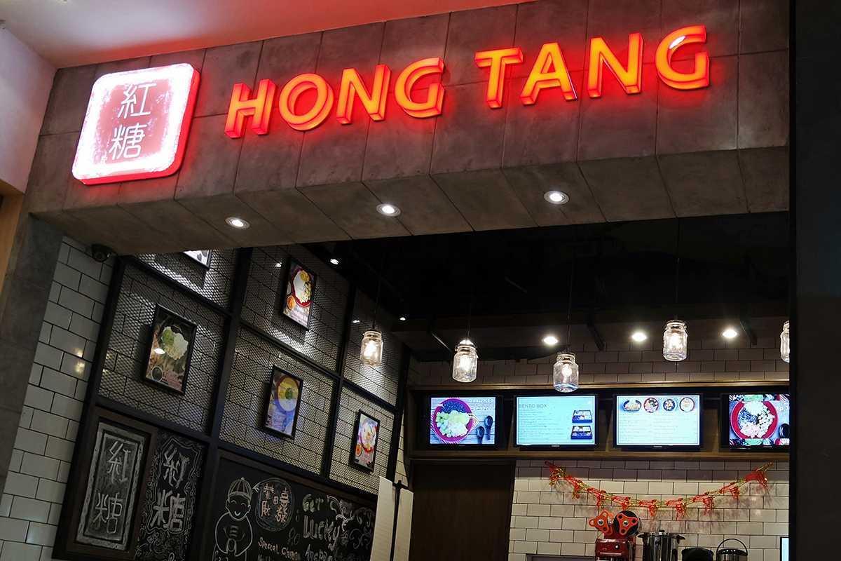 Foto inspirasi ide desain restoran kontemporer Exterior-view-2-hong-tang-st oleh Evonil Architecture di Arsitag