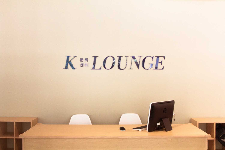 Studio Singga K-Lounge Itb Jl. Ganesha No.10, Lb. Siliwangi, Coblong, Kota Bandung, Jawa Barat 40132, Indonesia Bandung K-Lounge Interior  22638