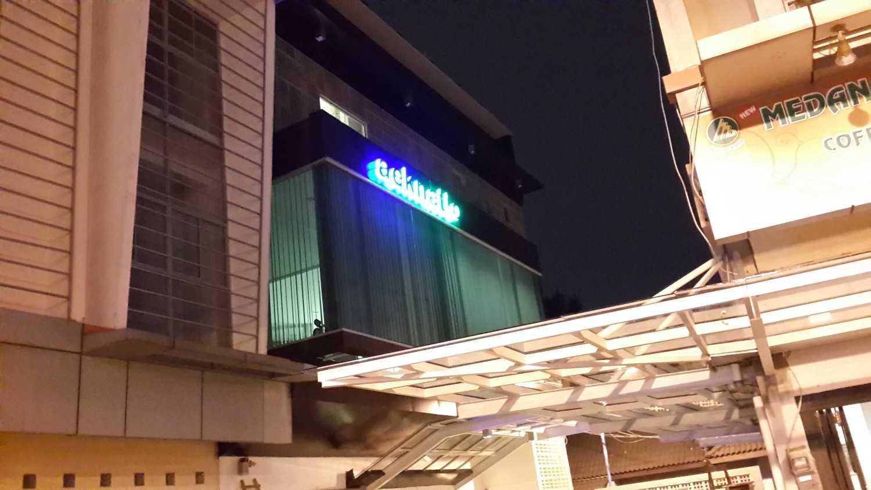 Artelier Aek Natio Office Medan  Medan  Exterior Modern 21925
