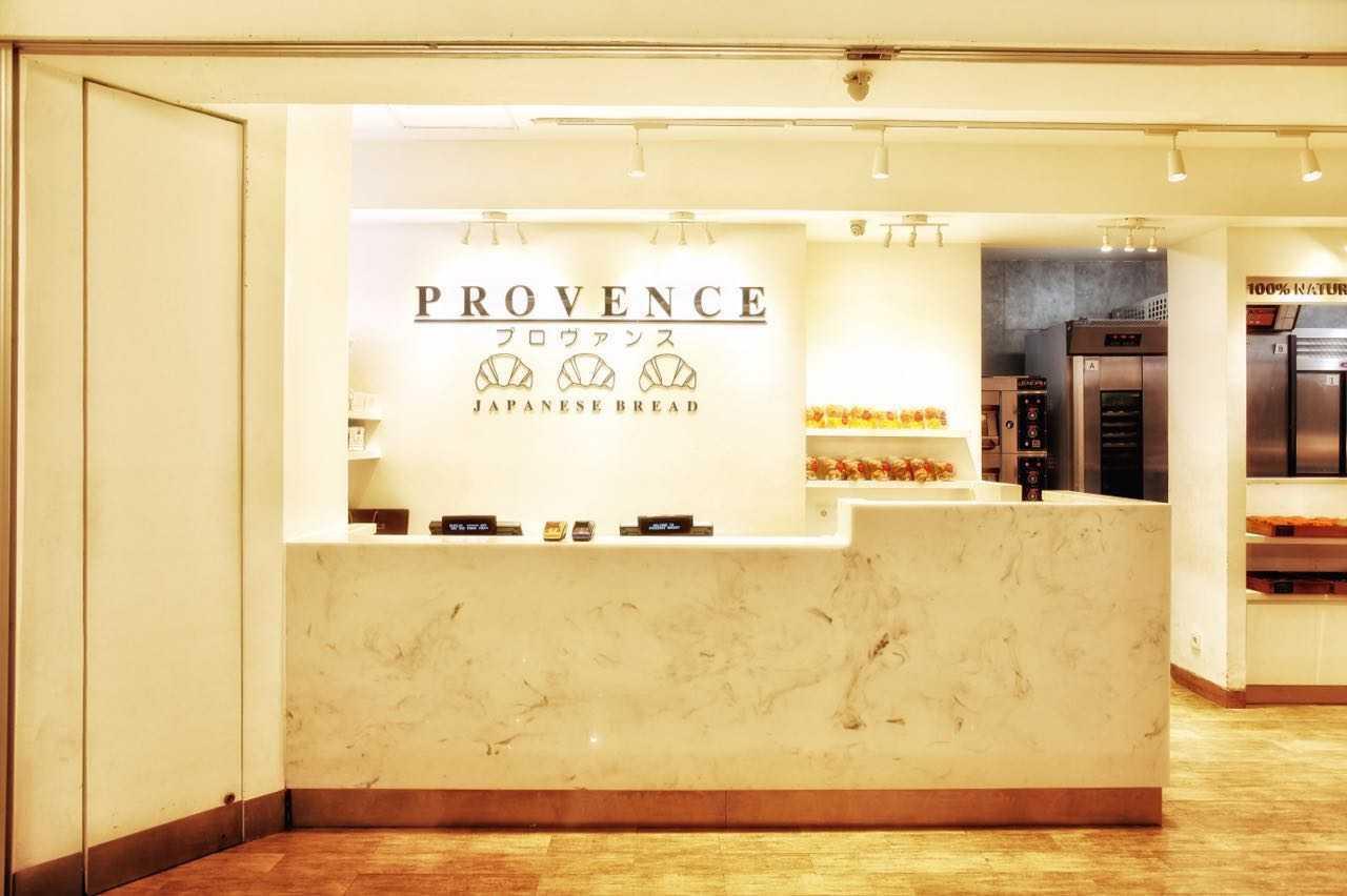 Arkana Buana Provence Japanese Bread Jakarta Jakarta 6699A57D-C76E-4507-94Ef-628F2C5E8617  26596