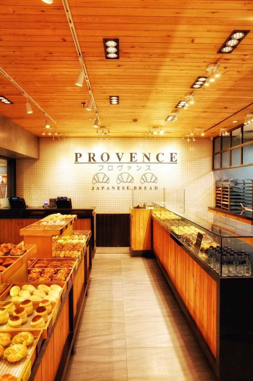 Arkana Buana Provence Japanese Bread Jakarta Jakarta 987Afd3C-Eed2-40Cf-8265-B1E6E76001Fb  26597