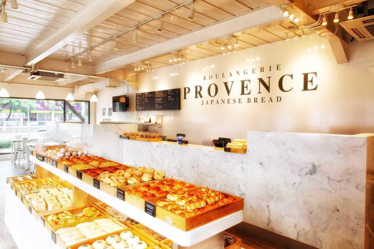 Arkana Buana Provence Japanese Bread Jakarta Jakarta 8989Bc50-9F44-4C8F-A78D-B55B171933B7  26598