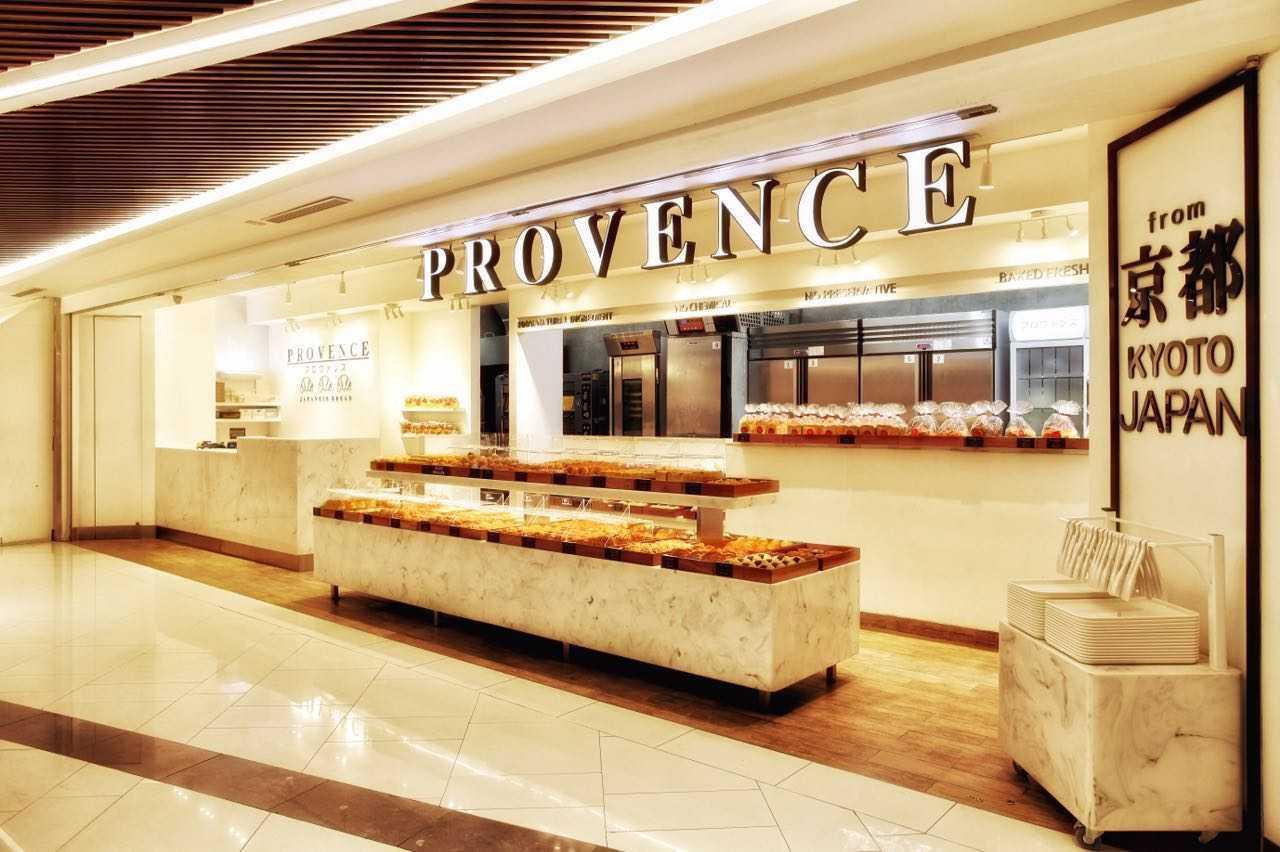 Arkana Buana Provence Japanese Bread Jakarta Jakarta F85Bc1D6-2364-4084-Af94-E4Ccbd1B20B2  26599