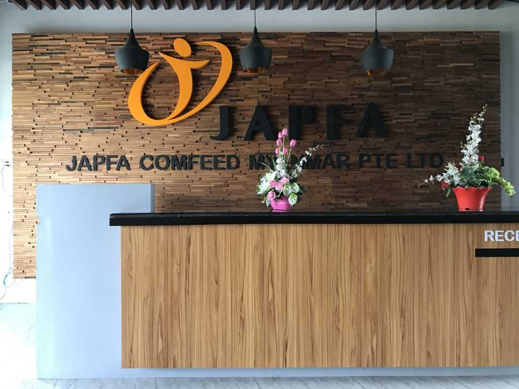 Ardea Architects Office Building - Pt.japfa Myo Thar, Myanmar (Burma) Mandalay Region, Myanmar (Burma) Thumbimg13591024 Industrial 35602