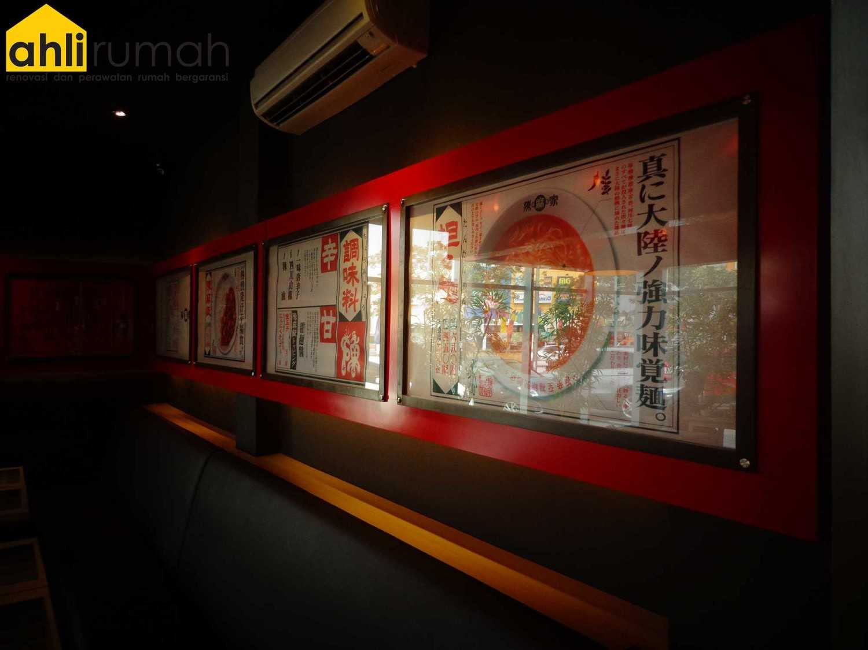 Ahlirumah.id Interior - Chin Maya Restauran Ruko Glaze 2 Blok D No. 17, Jl. Boulevard Raya Gading Serpong, Klp. Dua, Tangerang, Banten 15810, Indonesia  Interior View  49229