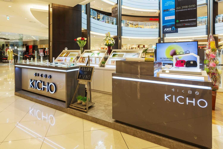 Living  Space Indonesia Stand Kicho Aeon Mall Bsd Jl. Bsd Raya Utama, Sampora, Cisauk, Tangerang, Banten 15345, Indonesia Jl. Bsd Raya Utama, Sampora, Cisauk, Tangerang, Banten 15345, Indonesia Kicho Stand Modern 46625