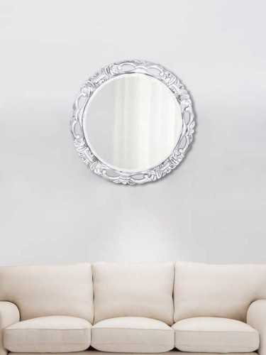 Chakri Mirror Silver (M) Soft Gold DécorHome DecorationsMirrors