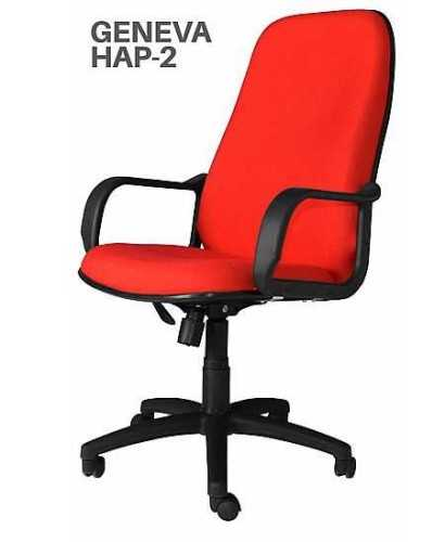 Kursi Kantor-Uno Geneva Hap-2 FurnitureTables And ChairsChairs