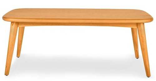 Taylor Coffee Table FurnitureTables And ChairsCoffee Tables