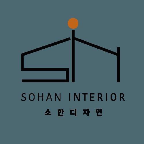 Sohan Interior- Jasa Interior Desainer Indonesia